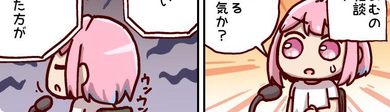 夢見りあむとお悩み相談@Twitter/ねこ号