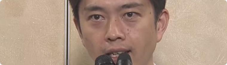 大阪府の吉村知事、自身の名前付きクオカードを医療関係者に寄付!公職選挙法違反ではないかと話題に@はちま起稿