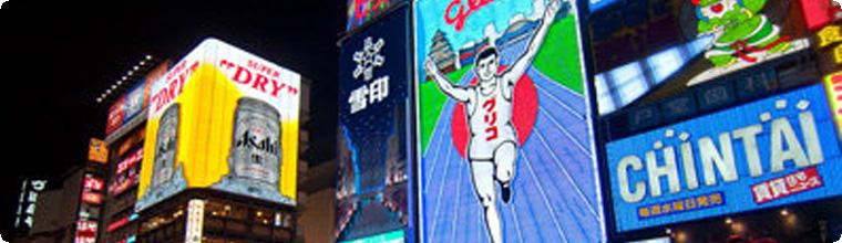 大阪都構想、2度目の住民投票実施決まる!まだ諦めてなかったのかよ!!@はちま起稿