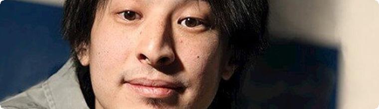 【賛否両論】ひろゆき氏「大麻ぐらいで逮捕された役者の作品が見られなくなるのは、理不尽ですよね」@はちま起稿