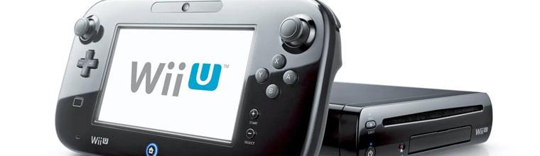 WiiU「Wiiのノウハウを全部ブチ込んでいるので、順当に行けばWiiを超えるハードになるはず!」@アニゲー速報