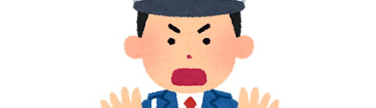 【悲報】公務員さん(54)、買いたいのにレジが並んででパニックになり万引き@キニ速