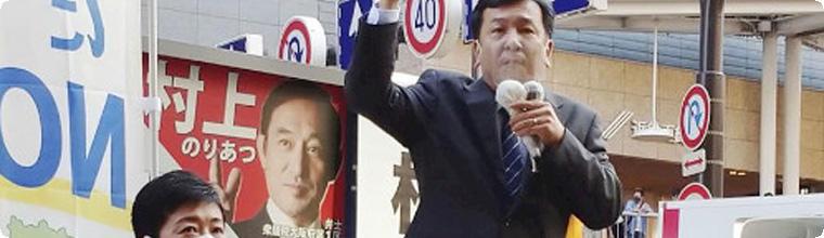 立民・枝野代表と辻元清美氏、『大阪都構想』反対訴える「得することは何もない。ほんまです。損します」 : @はちま起稿