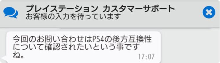 【超朗報】ソニー「PS5にPS4のディスクを入れれば、そのまま遊べます」公式発表キタ━━(゚∀゚)━━!!@ゲーム感想・評価まとめ@2ch