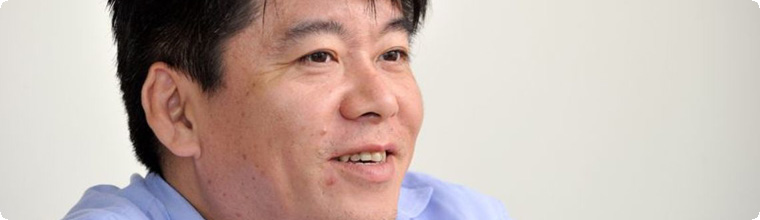 堀江貴文さん、餃子屋さんに反撃開始「ここまで嘘の反論されると俺もキレる、心外だ」@アニゲー速報
