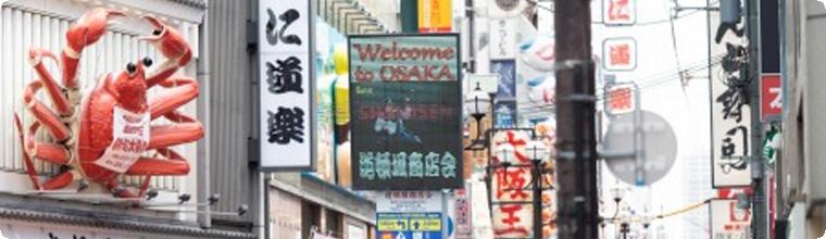 【画像】大阪さん、どんどん他の地方都市を置きざりにする…@キニ速