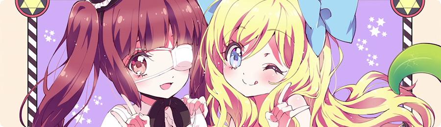 【朗報】邪神ちゃんアニメ3期、とんでもない権利を22万で販売してしまうwwwww@アニゲー速報