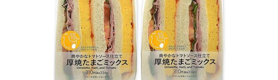 セブンイレブンさん、弁当だけでなくサンドイッチでもやらかしてしまう・・・@オレ的ゲーム速報@刃
