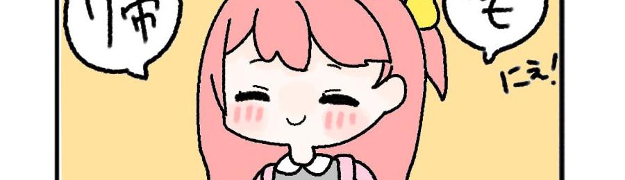 きょうの #みこ日記 作業してたら遅くなっちゃった!@Twitter/さくらみこ Sakura Miko