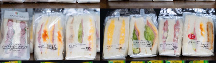 【衝撃画像】大手コンビニ3社で売られてるサンドイッチのパンを全部めくって具を比較検証してみた → 衝撃の結果にwwwww : @はちま起稿