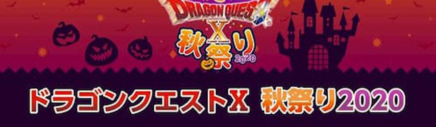 【朗報】堀井雄二「来年ドラクエ35周年ですので色々発表します。」@ゲーム感想・評価まとめ@2ch