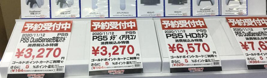 【衝撃】ヨドバシアキバのPS5売り場がとんでもない事に!@えび通