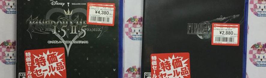 【値崩れ速報】「FF7R」ついに投売り開始!!@えび通