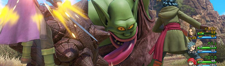 バカにされるけど、ドラゴンクエストの戦闘って面白くない?@えび通