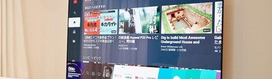 『有機ELテレビ』が値下がり傾向、店頭価格は2020年夏に比べて2割ほど安く@オタク.com