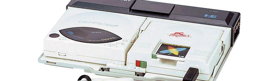 CD-ROM2が発売された日。家庭用ゲーム機として世界初のCD-ROMドライブを搭載したPCエンジン用の周辺機器。『天外魔境 ZIRIA』や『イースI・II』などが人気に【今日は何の日?】@ファミ通.com