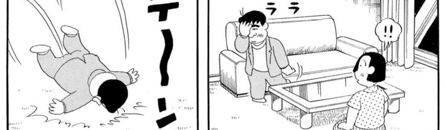 【画像】この漫画の主人公、いくらなんでもクズすぎるだろwwww@アニゲー速報