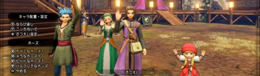 【悲報】国民的RPG「ドラクエ11」さん、PS4で発売した完全版の売上が悲惨なことになる@えび通