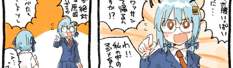 昔この絵日記に描いた博多駅のこのクロワッサン屋が池袋にも出来たらしいので食べて欲しい。ちっさくてうまいので。@Twitter/ハンバーガー