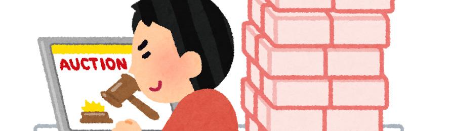 【悲報】ソニー「PS5転売禁止に協力して」メルカリ「嫌どす」@えび通