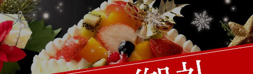 【画像あり】楽天市場で販売されていたクリスマスケーキ(5000円)、ぐちゃぐちゃの状態で届く人続出!購入者からの悲痛な叫びが話題に・・・@はちま起稿