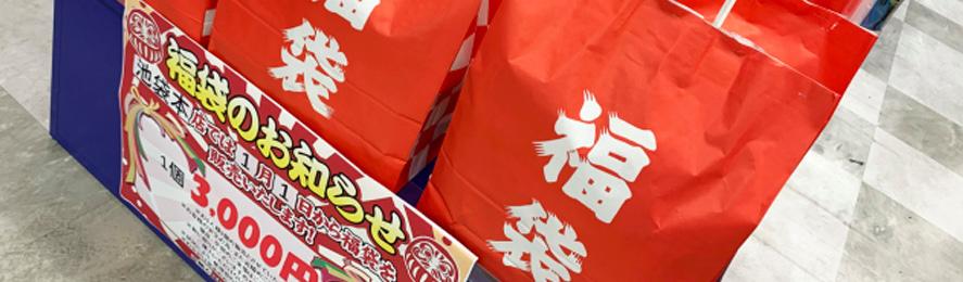 【朗報】アニメイトさん、3千円の福袋に4万円相当のグッズを入れてしまう@オタク.com